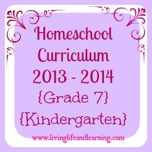 homeschool curriculum grade 7 senior kindergarten