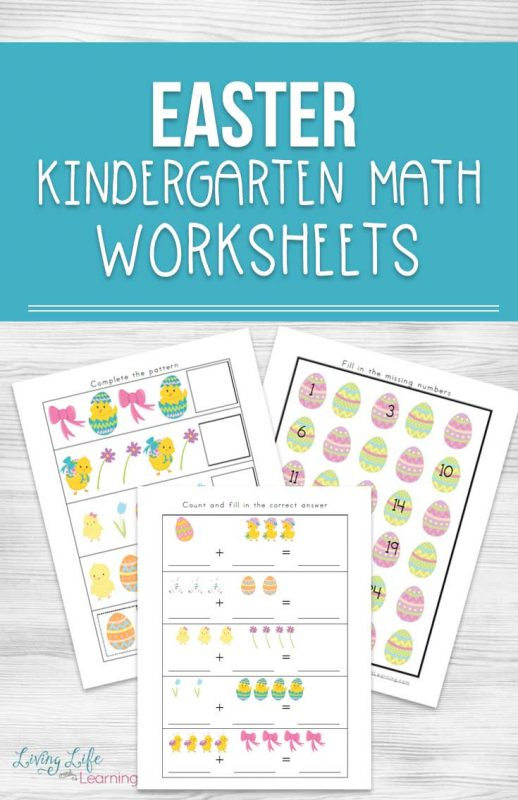 Super cute Easter Kindergarten math worksheets for number sense, addition, subtraction and patterns with an Easter theme in the classroom. Perfect Easter math worksheets for kindergarten. Math doesn't have to be a bore.
